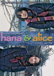 Hana and Alice Movie Review
